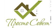 Строительные советы | Советы по строительству дома своими руками
