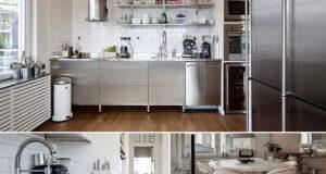 Функциональная кухня