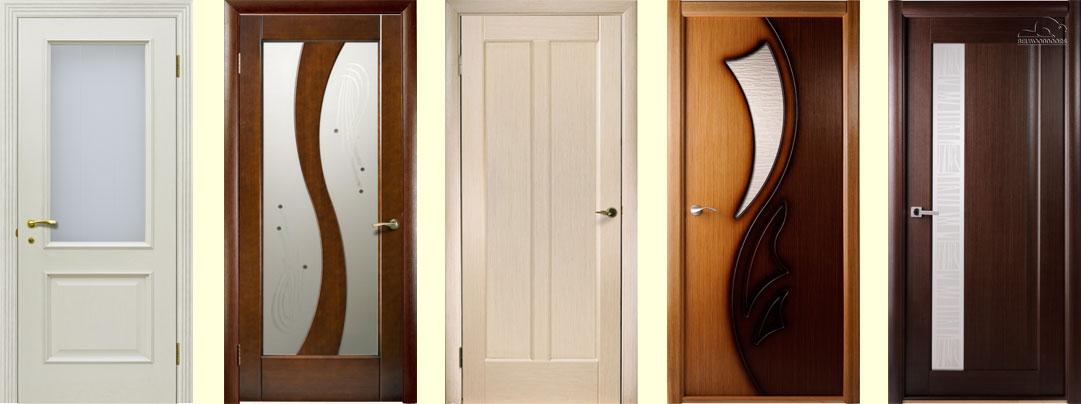 того, межкомнатные двери фото и цена производства термобелья RED