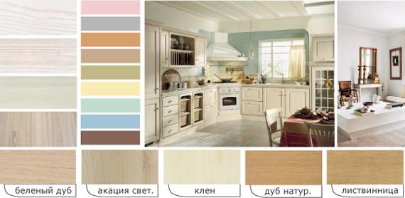 Белый ясень - Сочетание цветов мебели