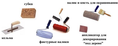 Основные инструменты декорирования стен