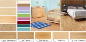 Цвет клен - Сочетание цветов мебели